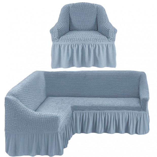 """Чехол на угловой диван + 1 кресла """"Голубой"""""""