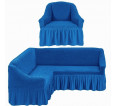 """Чехол на угловой диван + 1 кресла """"Синий"""" - small"""