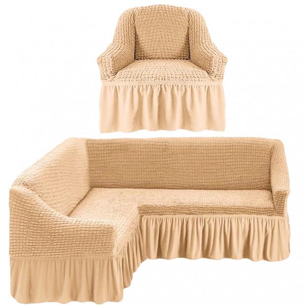 """Чехол на угловой диван + 1 кресла """"Бежевый"""""""