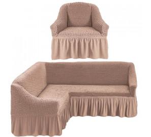 """Чехол на угловой диван + 1 кресла """"Капучино"""""""