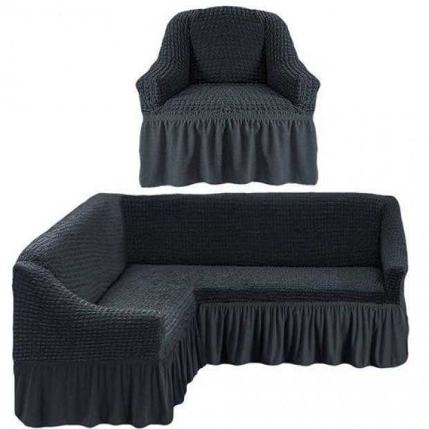 """Чехол на угловой диван + 1 кресла """"Графит"""""""