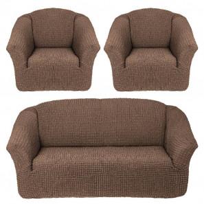 """Чехол на диван и 2 кресла без оборки """"Капучино"""""""