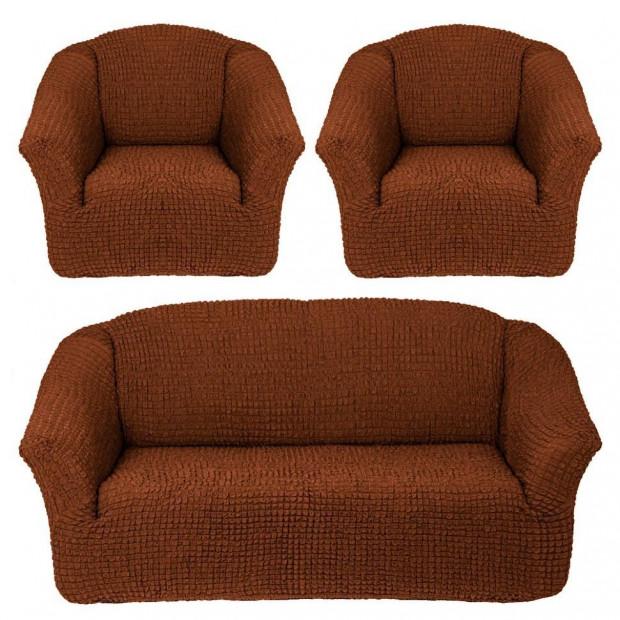 """Чехол на диван и 2 кресла без оборки """"Коричневый"""""""