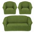 "Чехол на диван и 2 кресла без оборки ""Зеленый"" - small"