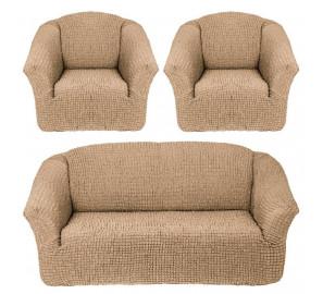 "Чехол на диван и 2 кресла без оборки ""Бежевый"""