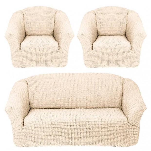 "Чехол на диван и 2 кресла без оборки ""Шампань"""