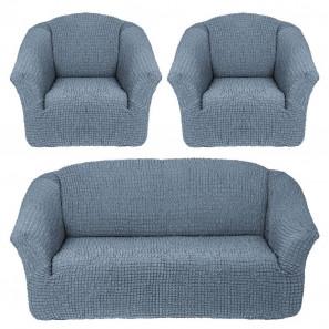 """Чехол на диван и 2 кресла без оборки """"Серый"""""""