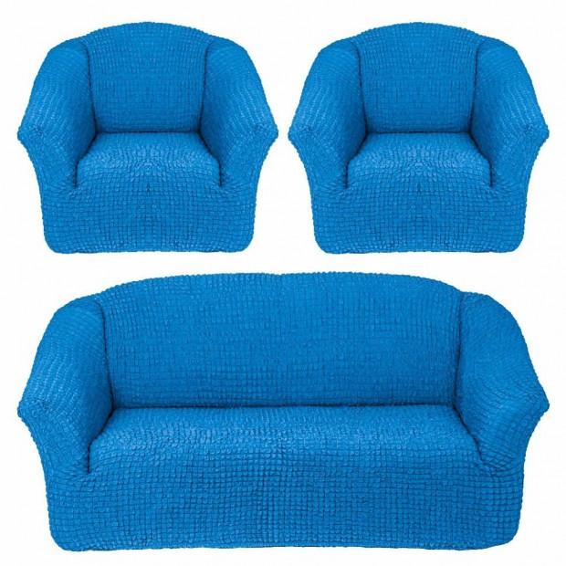 """Чехол на диван и 2 кресла без оборки """"Синий"""""""