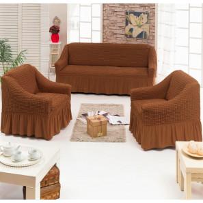 """Чехол на диван и 2 кресла """"Коричневый"""""""