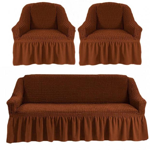 """Чехол на диван и 2 кресла """"Коричневый №209"""""""