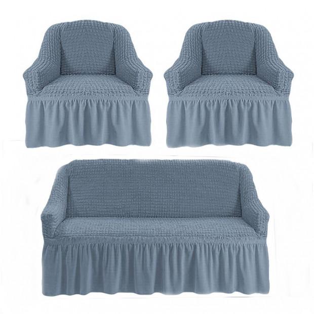 "Чехол на диван и 2 кресла ""Серо-голубой №215"""