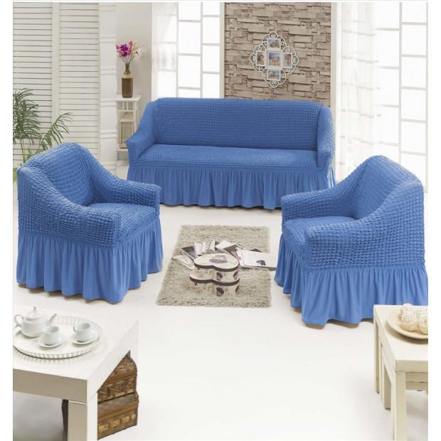"Чехол на диван и 2 кресла ""Синий №226"""