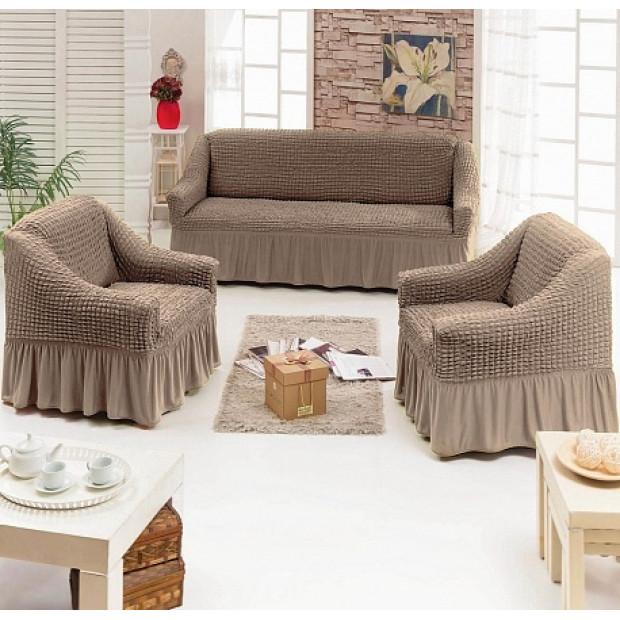 """Чехол на диван и 2 кресла """"Какао №205"""""""