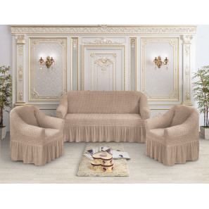 "Чехол на диван и 2 кресла премиум ""Капучино"""