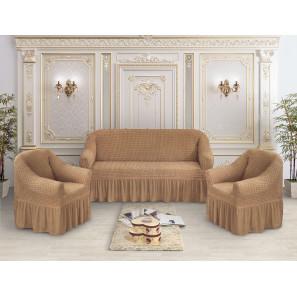 """Чехол на диван и 2 кресла премиум """"Коричневый"""""""