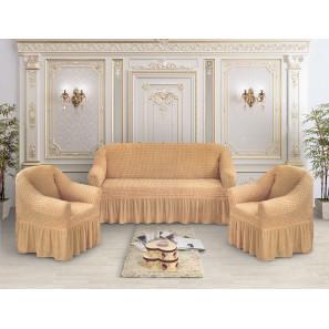 """Чехол на диван и 2 кресла премиум """"Медовый"""""""