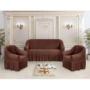 """Чехол на диван и 2 кресла премиум """"Шоколадный"""""""