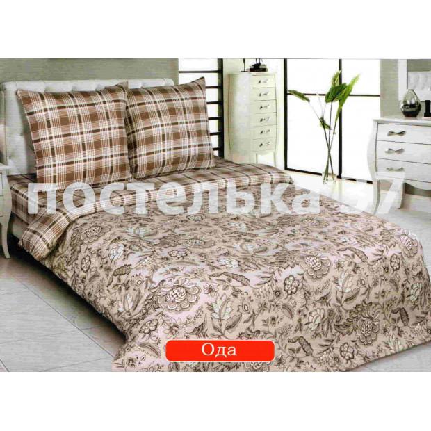 """Ткань поплин """"Ода"""" для постельного белья (основа) 220 см (оптом от 1 рулона)"""