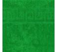 """Полотенце махровое """"зеленый"""" 50х90 см - small"""