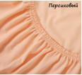"""Трикотажная простыня на резинке """"Персиковый"""" - small"""