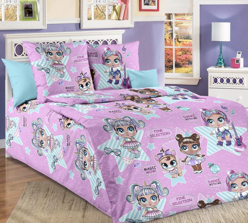 Где можно купить подушки и одеяла