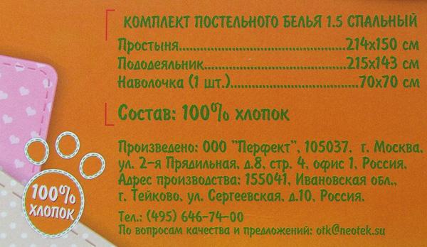 КПБ Розы на воде знак сертификации